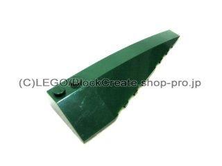 #50956 ウェッジ  10x3x1  右  【濃緑】 /Wedge 10x3x1 Double Rounded Right  :[Dark Green]