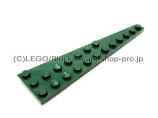 #47397 ウェッジプレート 3x12 左  【濃緑】 /Wing 3x12 Left :[Dark Green]
