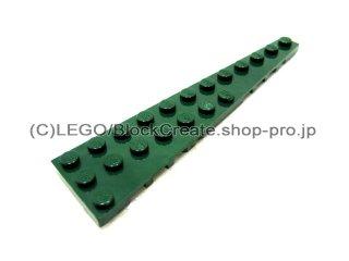 #47398 ウェッジプレート 3x12 右  【濃緑】 /Wing 3x12 Right :[Dark Green]
