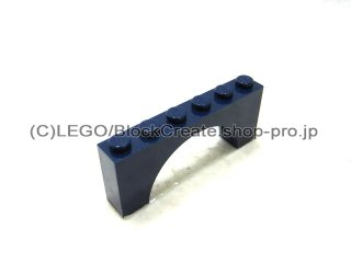 #3307 アーチ 1x6x2  【紺】 /Arch 1x6x2 Thick Top and Reinforced Underside  :[Dark Blue]