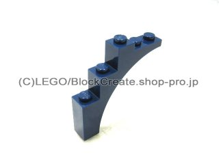 #2339 アーチ 1x5x4  【紺】 /Arch 1x5x4 Regular Bow, Unreinforced Underside  :[Dark Blue]