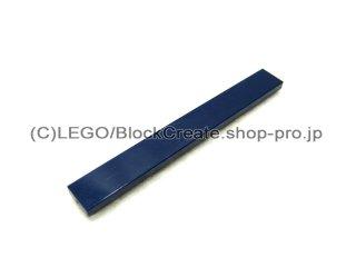 #4162 タイル 1x8 フラット  【紺】 /Tile 1x8  :[Dark Blue]
