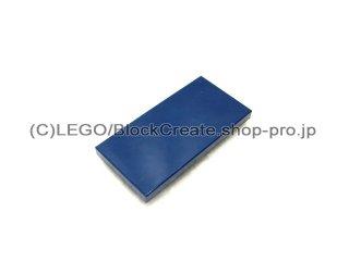 #87079 タイル 2x4 フラット  【紺】 /Tile 2x4 :[Dark Blue]