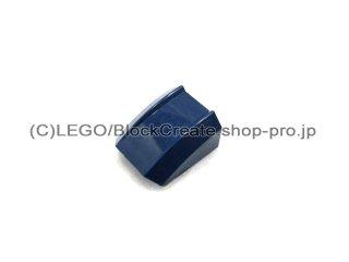#30602 スロープ カーブ   2x2x1  【紺】 /Slope Curved Top  2x2x1  :[Dark Blue]