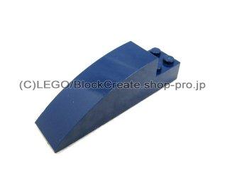 #41766 スロープ カーブ  8x2x2  【紺】 /Slope Curved  8x2x2  :[Dark Blue]