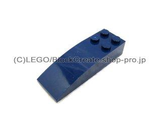 #44126  スロープ カーブ 2x6   【紺】 /Slope Curved 6x2  :[Dark Blue]