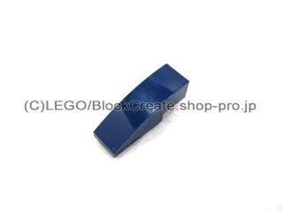 #50950 スロープ カーブ   3x1  【紺】 /Slope Curved  3x1  :[Dark Blue]