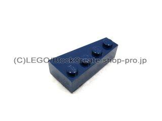 #41768 ウェッジ 4x2 左  【紺】 /Wedge 4x2 Left :[Dark Blue]