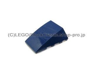 #47753 ウェッジ  4x4 3面カーブ  【紺】 /Wedge 4x4 Triple Curved without Studs  :[Dark Blue]