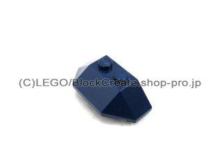 #47759 ウェッジ  2x4 3面カーブ  【紺】 /Wedge 2x4 Triple  :[Dark Blue]