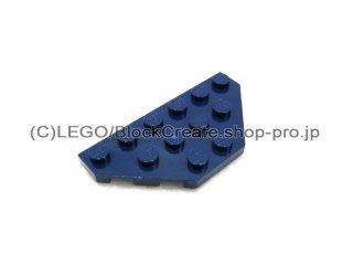 #2419 ウェッジプレート 3x6 コーナーカット  【紺】 /Plate 3x6 without Corners  :[Dark Blue]