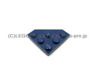 #2450 ウェッジプレート 3x3 コーナーカット  【紺】 /Plate 3x3 without Corner  :[Dark Blue]