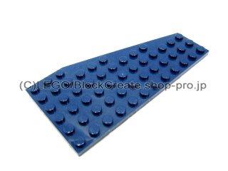 #30355 ウェッジプレート  6x12 左  【紺】 /Wing 6x12 Left :[Dark Blue]