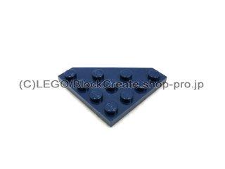 #30503 ウェッジプレート  4x4 コーナーカット  【紺】 /Wedge Plate 45° 4x4  :[Dark Blue]