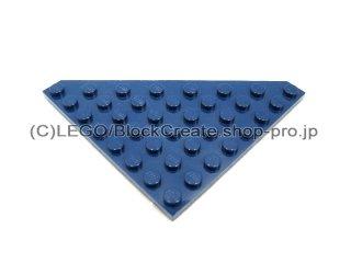 #30504 ウェッジプレート  8x8 コーナーカット  【紺】 /Wedge Plate 45° 8x8  :[Dark Blue]