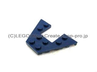 #47407 ウェッジプレート 4x6  【紺】 /Wing 4x6 with 2x2 Cutout  :[Dark Blue]