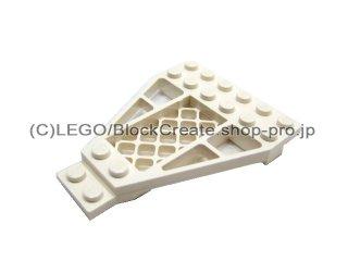 #30036 ウェッジプレート 6x8x2/3 グリル  【白】 /Wing 8x6x2/3 :[White]