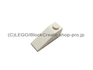 #4286 スロープ ブロック 33° 1x3  【白】 /Slope Brick 33° 1x3  :[White]