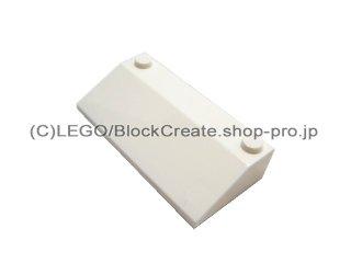 #58181 スロープ ブロック 33°  3x6  【白】 /Slope Brick 33°  3x6 without Inner Walls  :[White]