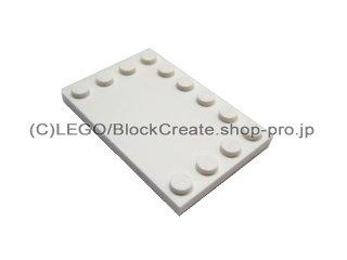 #6180 タイル 4x6 エッジスタッド  【白】 /Tile 4x6 with Edge Studs :[White]