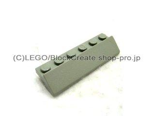 #2875 スロープ ブロック 45° 2x6x0.667   【旧灰】 /Slope Brick 45° 2x6x0.667  :[Gray]