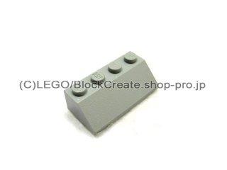 #3037 スロープ ブロック 45° 2x4 粗い  【旧灰】 /Slope Brick 45° 2x4 with Rough Surface  :[Gray]