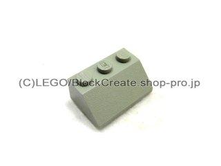 #3038 スロープ ブロック 45° 2x3 粗い  【旧灰】 /Slope Brick 45° 2x3 with Rough Surface  :[Gray]