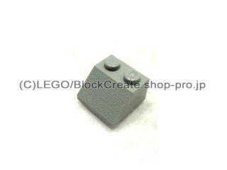 #3039 スロープ ブロック 45° 2x2 粗い  【旧灰】 /Slope Brick 45° 2x2 with Rough Surface  :[Gray]