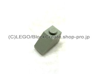 #3040 スロープ ブロック 45° 2x1 粗い  【旧灰】 /Slope Brick 45° 2x1 with Rough Surface  :[Gray]