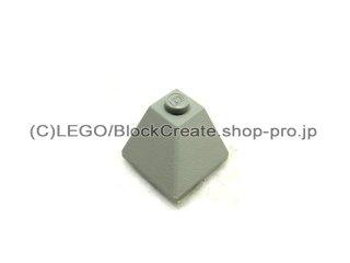 #3045 スロープ ブロック 45° 2x2 コーナー 粗い  【旧灰】 /Slope Brick 45° 2x2 Double Convex  :[Gray]