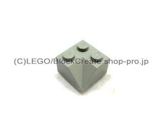 #3046 スロープ ブロック 45° 2x2 ダブルスロープ 滑らか  【旧灰】 /Slope Brick 45° 2x2  :[Gray]