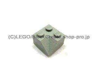 #3046 スロープ ブロック 45° 2x2 ダブルスロープ 粗い  【旧灰】 /Slope Brick 45° 2x2  :[Gray]