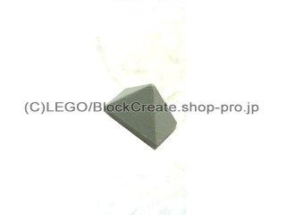 #3048 スロープ ブロック 45° 1x2 3面スロープ  【旧灰】 /Slope Brick 45° 1x2 Triple  :[Gray]
