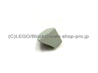 #3049 スロープ ブロック 45° 1x2 2面スロープ 粗い  【旧灰】 /Slope Brick 45° 1x2 Double :[Gray]