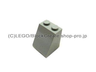 #3678 スロープ ブロック 65° 2x2x2   【旧灰】 /Slope Brick 65° 2x2x2 without Centre Tube :[Gray]