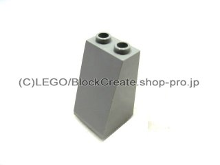 #3684 スロープ ブロック 75° 2x2x3 滑らか  【旧灰】 /Slope Brick 75° 2x2x3 with Smooth Surface :[Gray]