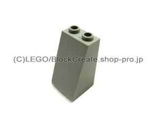 #3684 スロープ ブロック 75° 2x2x3 粗い  【旧灰】 /Slope Brick 75° 2x2x3 with Rough Surface :[Gray]