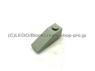 #4286 スロープ ブロック 33° 1x3  【旧灰】 /Slope Brick 33° 1x3  :[Gray]