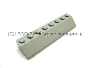#4445 スロープ ブロック 45° 2x8 粗い  【旧灰】 /Slope Brick 45° 2x8 with Rough Surface :[Gray]