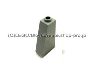 #4460 スロープ ブロック 75° 2x1x3   【旧灰】 /Slope Brick 75° 2x1x3  :[Gray]