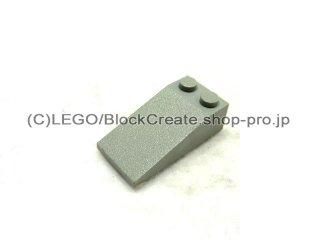 #30363 スロープ ブロック 18° 4x2  粗い  【旧灰】 /Slope Brick 18° 4x2 with Rough Surface  :[Gray]