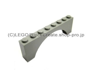 #3308 アーチ 1x8x2  【旧灰】 /Arch 1x8x2 Thick Top and Reinforced Underside  :[Gray]
