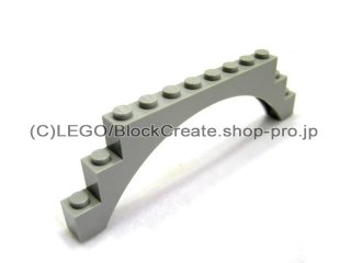 #6108 アーチ 1x12x3  【旧灰】 /Arch 1x12x3 Thick Top and Reinforced Underside :[Gray]