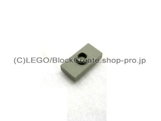 #3794 タイル 1x2 センタースタッド  【旧灰】 /Plate 1x2 with 1 Stud (without Bottom Groove)  :[Gray]