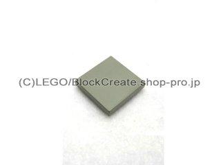 #3068 タイル 2x2 フラット  【旧灰】 /Tile 2x2  :[Gray]