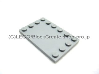 #6180 タイル 4x6 エッジスタッド  【新灰】 /Tile 4x6 with Edge Studs :[Light Bluish Gray]