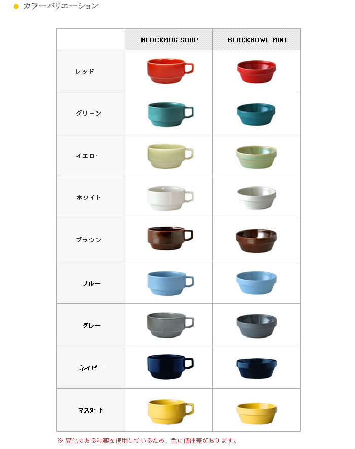 HASAMI SEASON 1 / BOWL