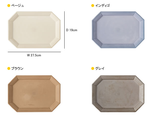 HASAMI SEASON5S Soak Tray L