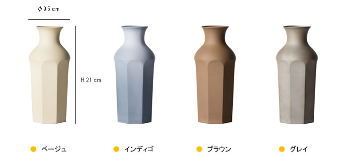 HASAMI SOAK bottle BIG