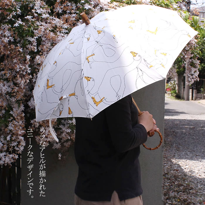 SUR MER アヒル柄 晴雨兼用 長傘